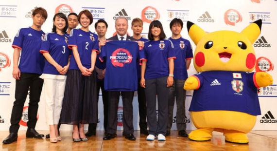 pikachu japon