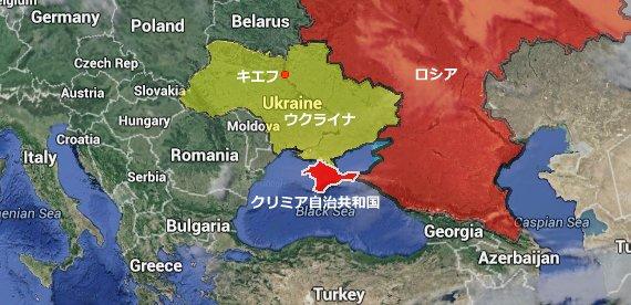 クリミア・ロシア・ウクライナ関係図
