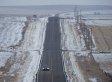 Hiland Crude Pipeline Spills Oil Near Alexander, ND