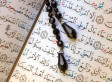 Racism in America and Islam: Remembering Bilal