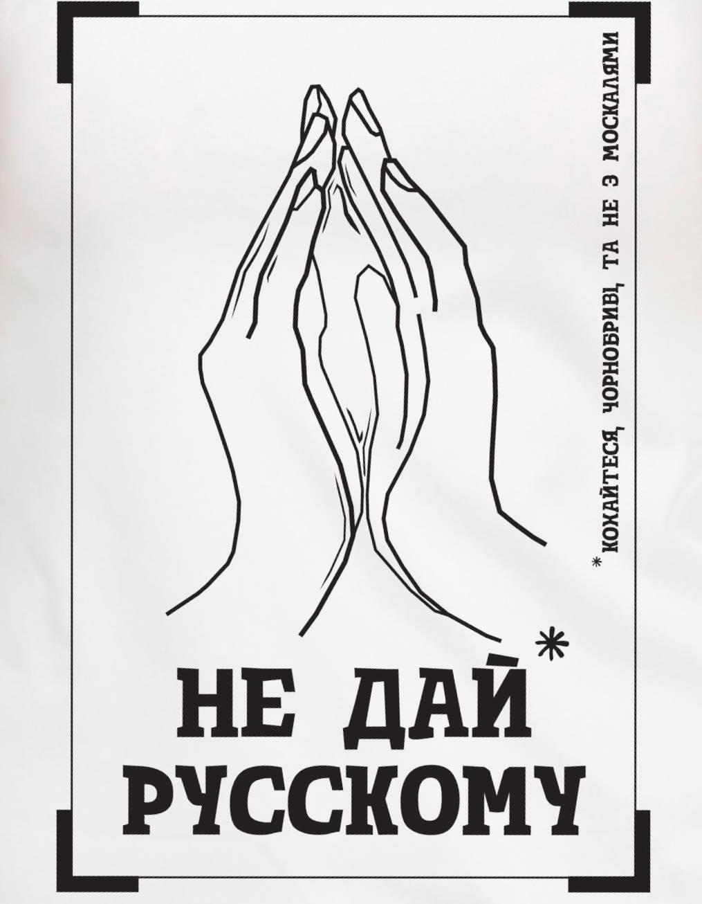 Секс п0 русскому 22 фотография