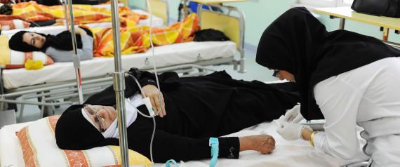 IRAN MEDICINE