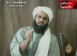 Osama Bin Laden's Son-In-Law Convicted In NYC Terror Trial