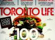 Unpaid Internship Crackdown At Toronto Life, The Walrus Magazines