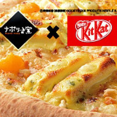 kit kat pizza