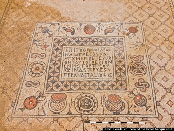 israel mosaic