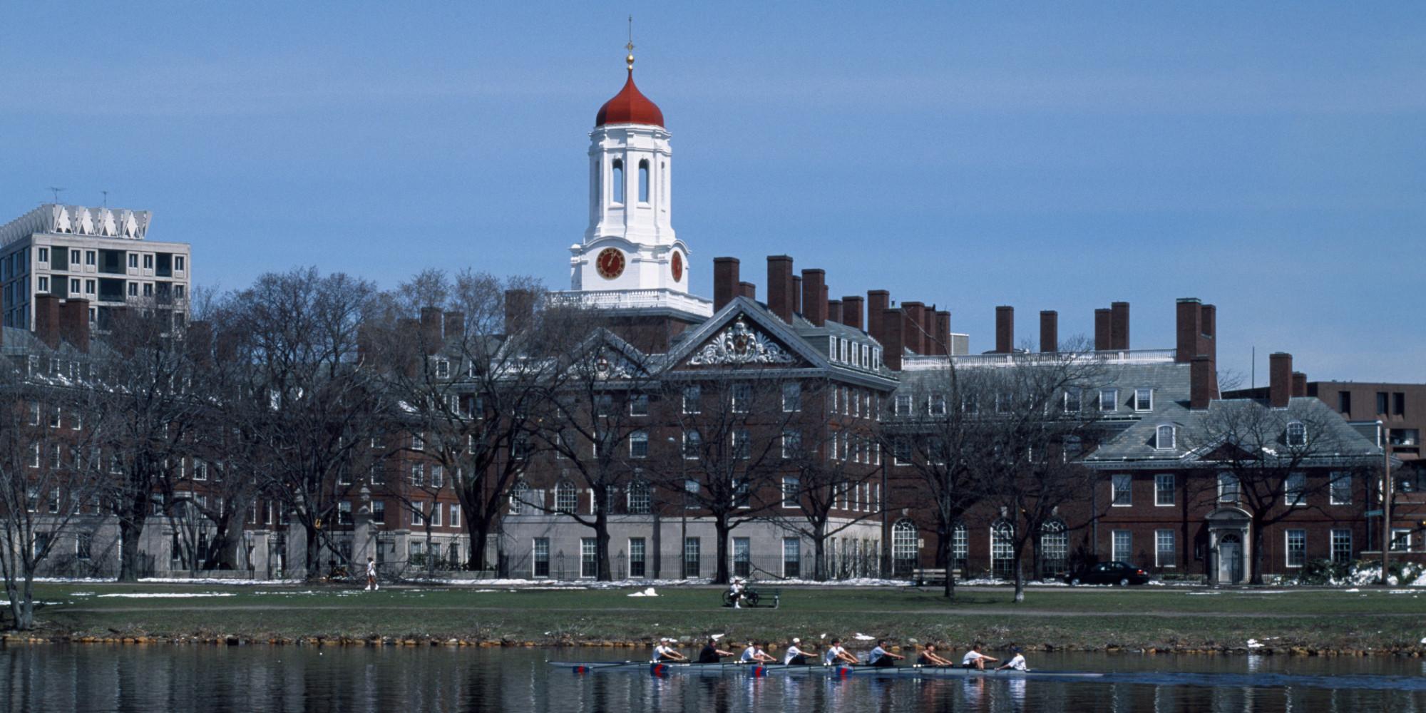 Pics For > Harvard ...