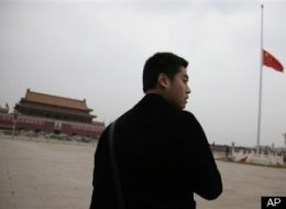 China Blocks Foursquare Tiananmen
