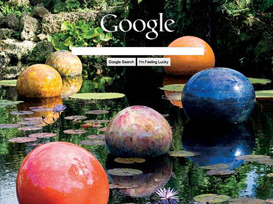 The wallpaper Google feature