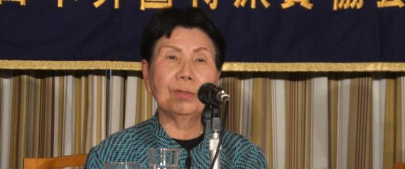 HIDEKO HAKAMADA