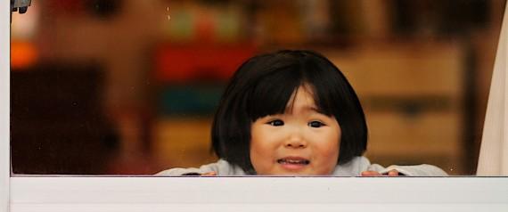CHILD CARE JAPAN