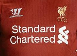 LOOK: Liverpool Reveal New Home Kit (PICTURES)