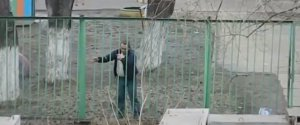 Drunk Russian Guy Fence