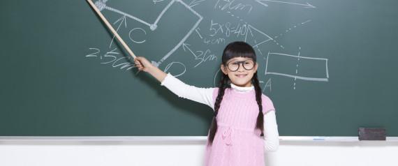KIDS PLAYING TEACHER