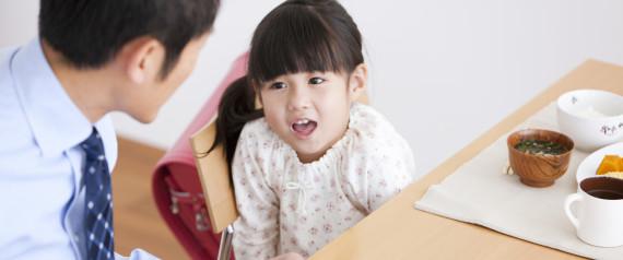 morning food japan child