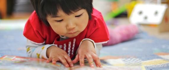 japanese reading child