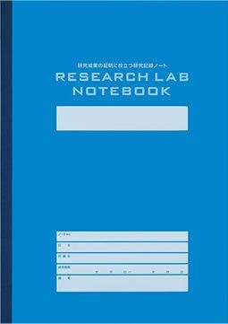lab note