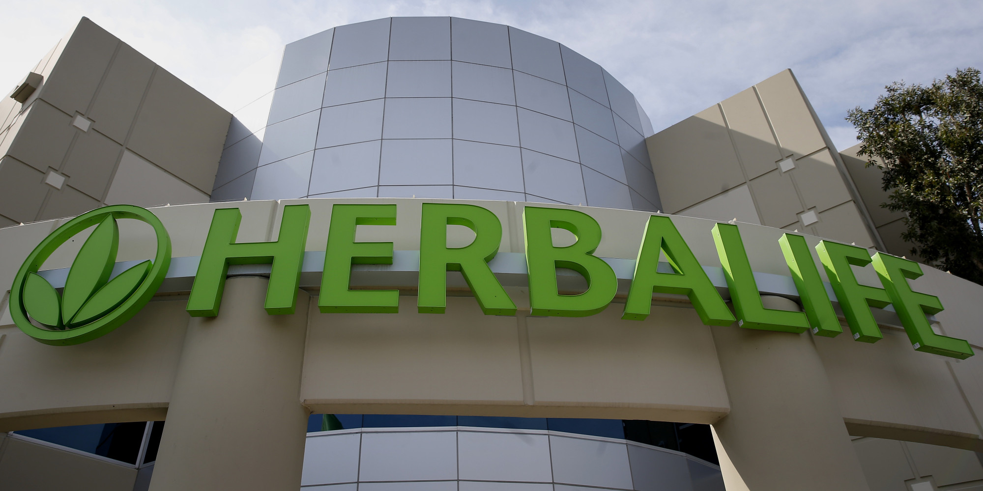 herbalife disciplined 600 distributors for medical claims abc news finds huffpost. Black Bedroom Furniture Sets. Home Design Ideas