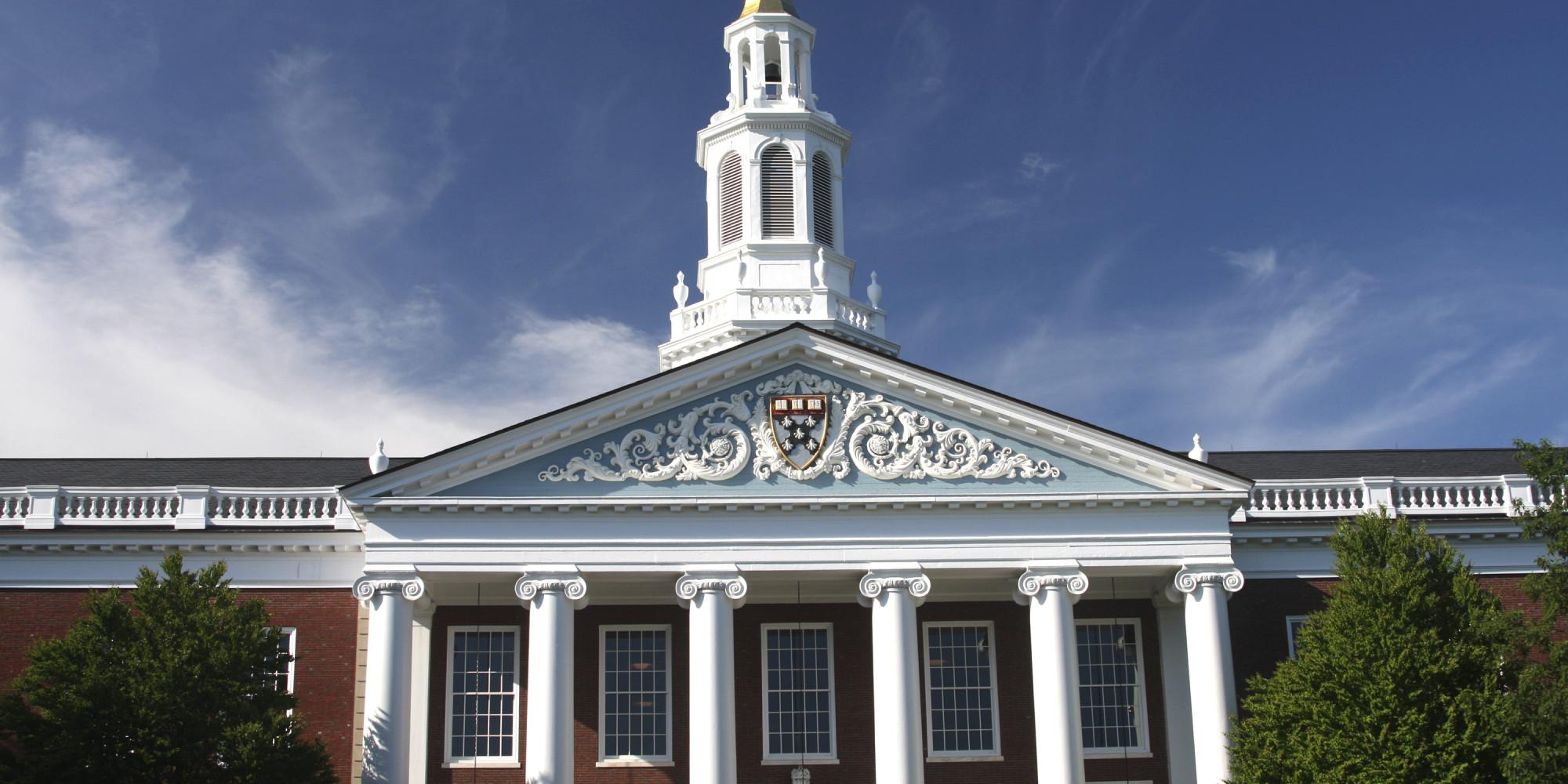 Резултат с изображение за harvard university
