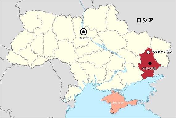ドネツク州スラビャンスクの位置関係 地図