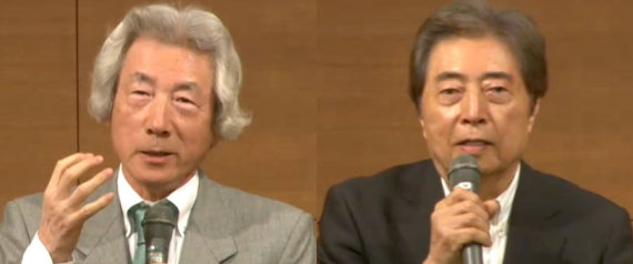 KOIZUMI HOSOKAWA