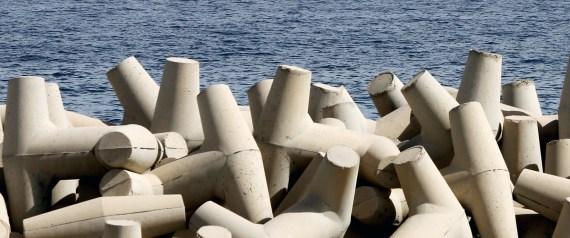 LIBYAN OCEAN