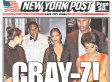 These Newspapers Made A Major Solange-Jay-Z Faux Pas