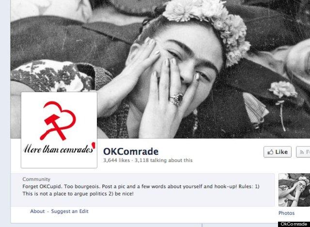 okcomrade
