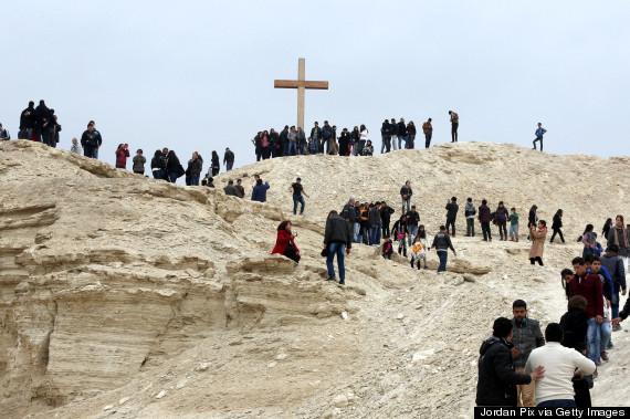 baptism site jesus