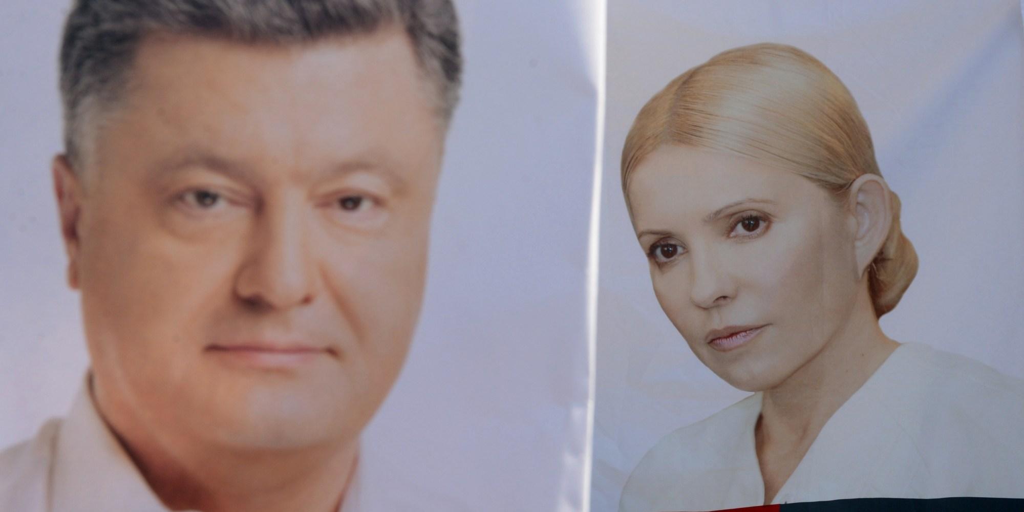 Юлия темошенко трахаеца 9 фотография
