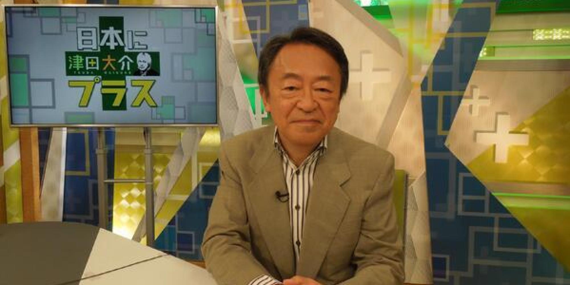 池上彰氏が、テレビで「自分の意見」を言わない理由 シェア  池上彰氏が、テレビで「自分の意見」を