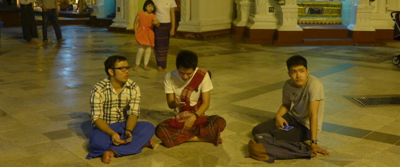 MYANMAR TECH
