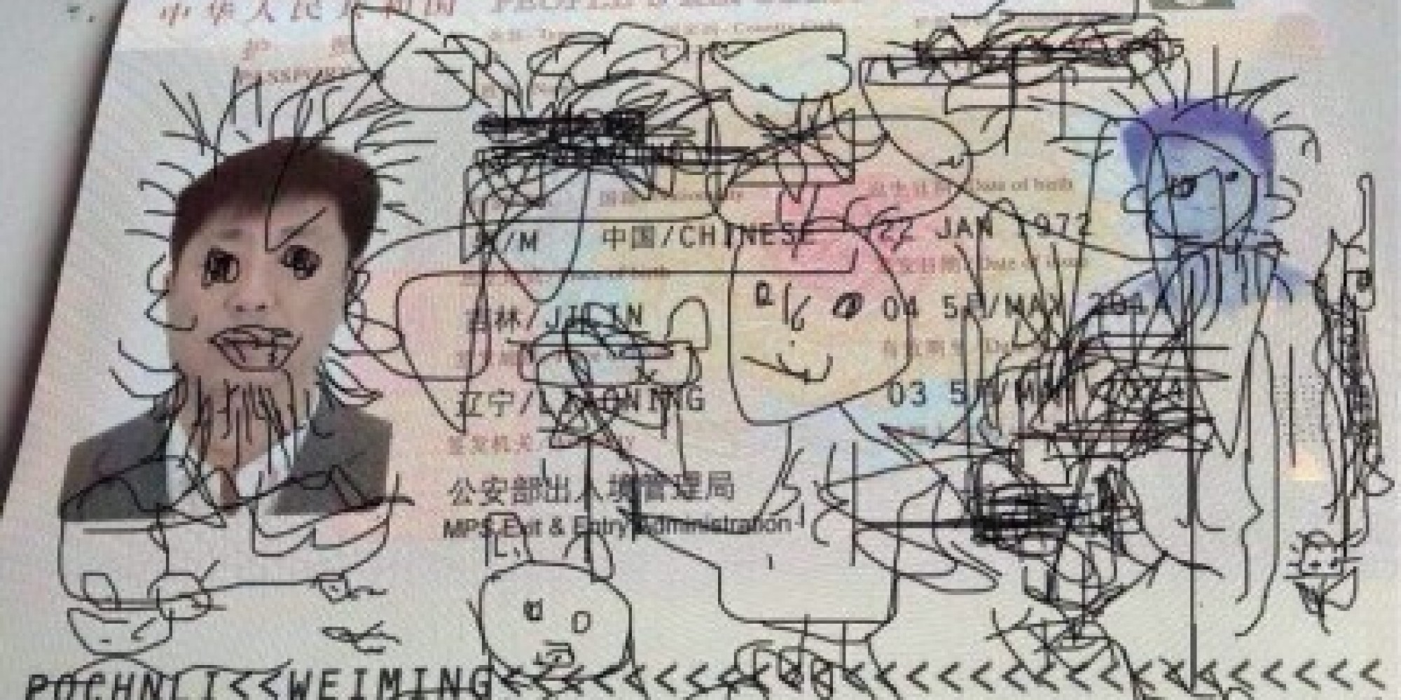 4-Year-Old Doodles In Passport, Gets Dad In Seriously Hot ...
