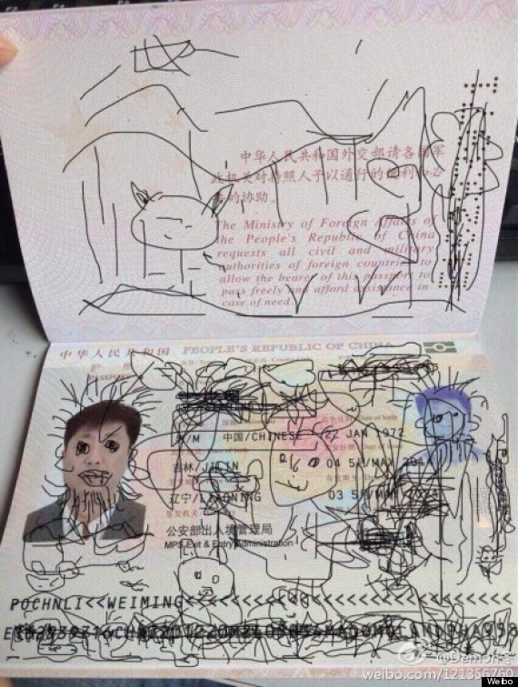 passport doodle