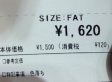 Japanese Clothing Company Comes Up With The Most Insulting Size Label. Ever.