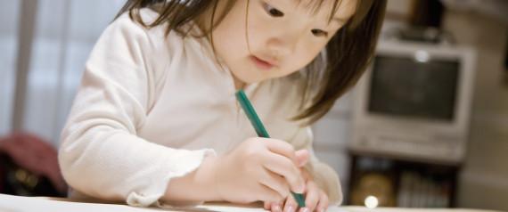JAPAN KIDS WRITING