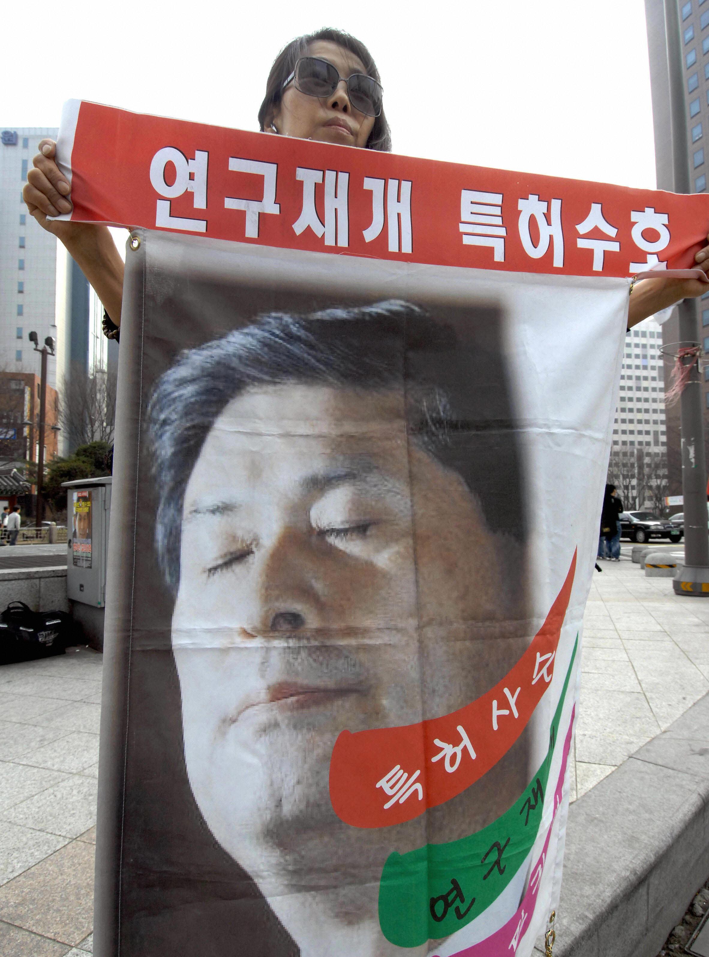 hwang woosuk