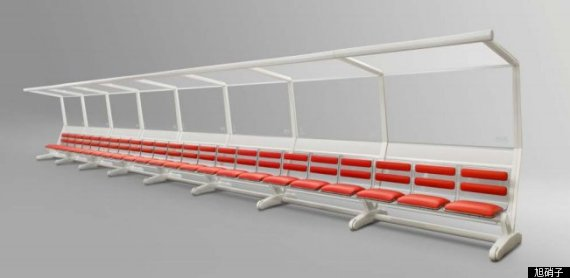 glass roof bench