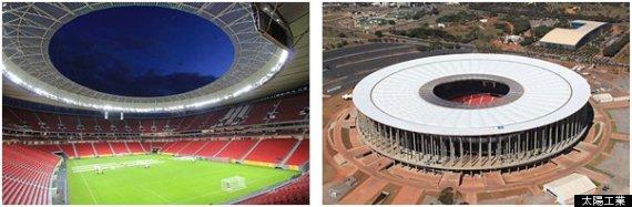 estádio nacional mané brasília