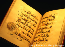An Atheist's (Somewhat) Relaxed View of the Qur'an
