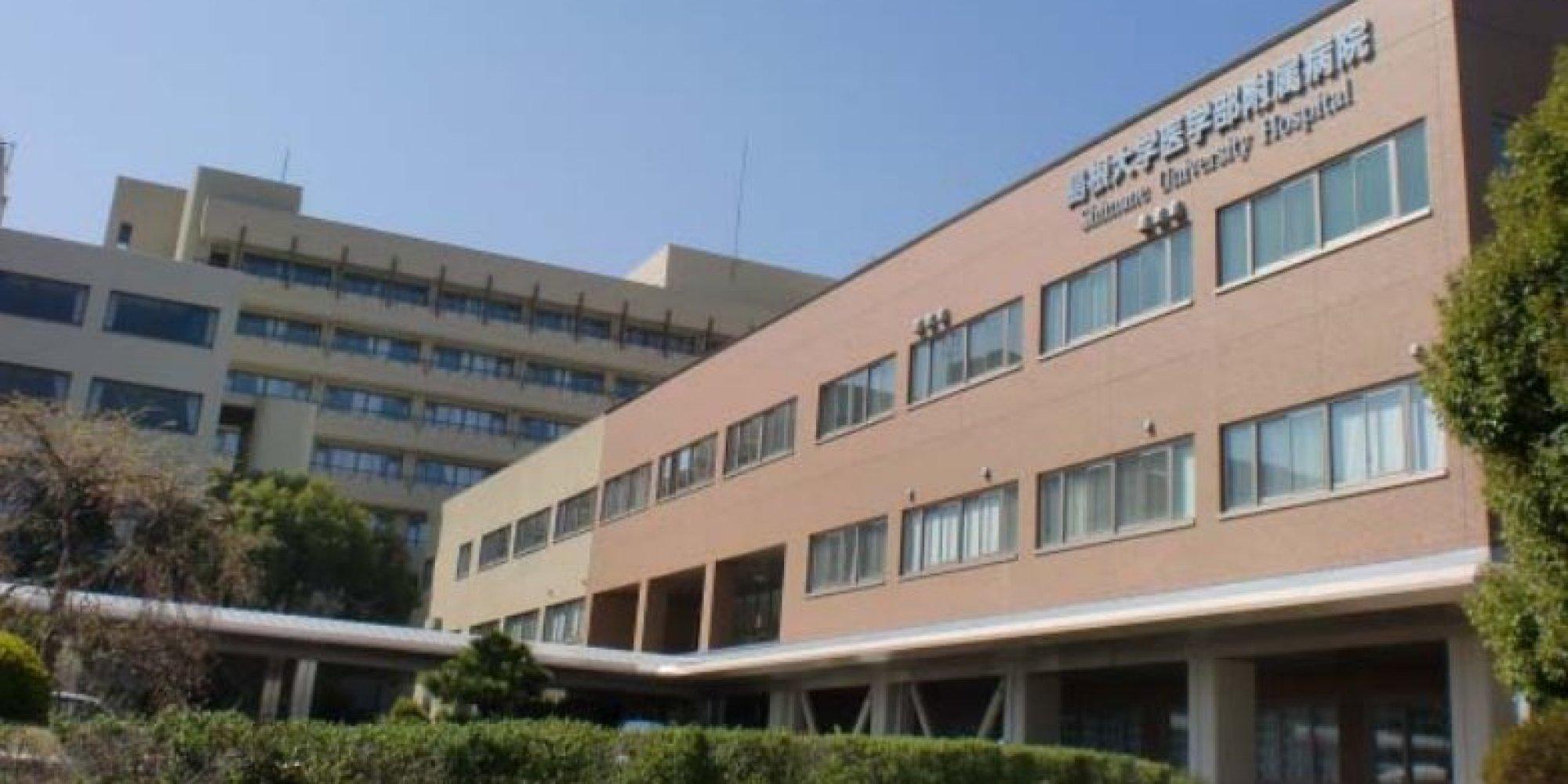 島根大医学部付属病院、0歳児の心臓手術に成功