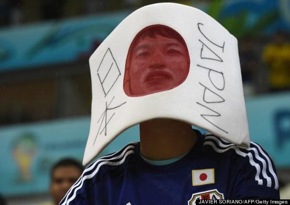 japan soccer fan