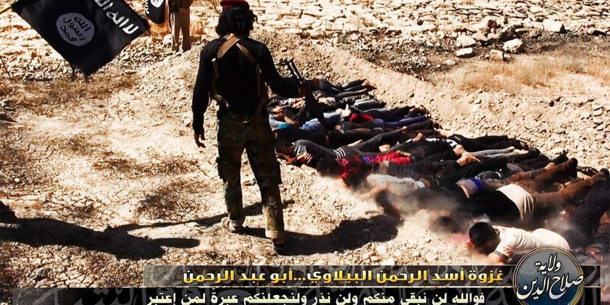 Террористы насилуют русскую 9 фотография