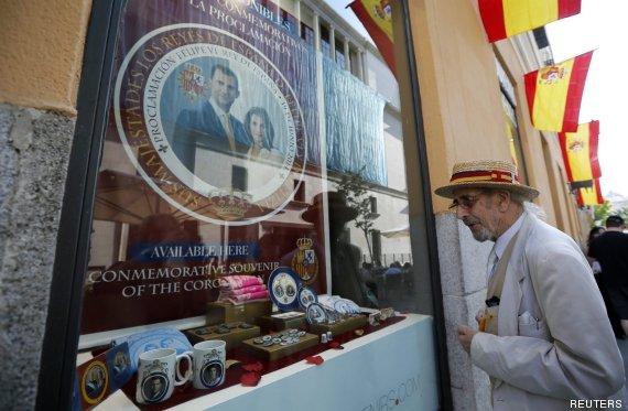 cartel coronacion