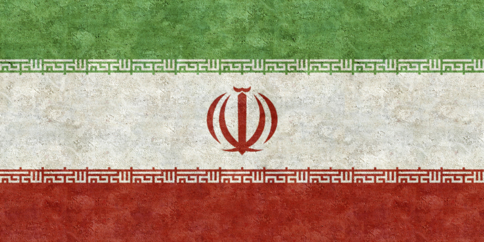 Green Flag App >> Why Iranian World Cup Fans Wave 3 Different Types of Flags | Ravishly