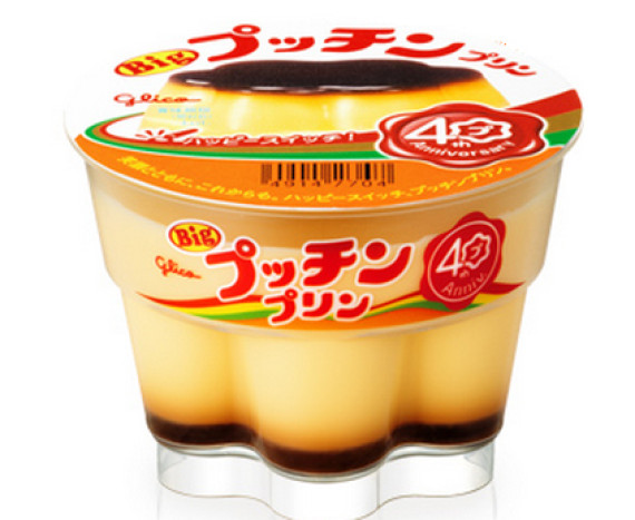Image Result For Pudding