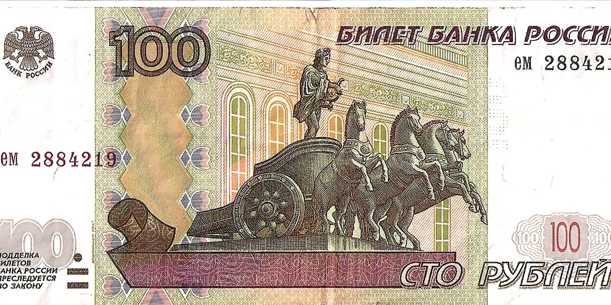 Image result for Ruble (RUB) banknotes
