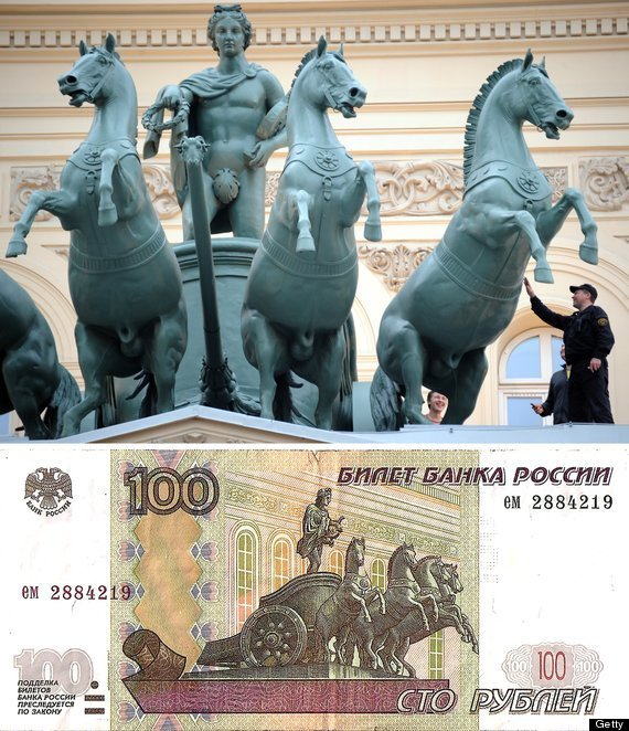 Banknote 100 rubles KGB state security Committee Yuri Andropov Polymeric