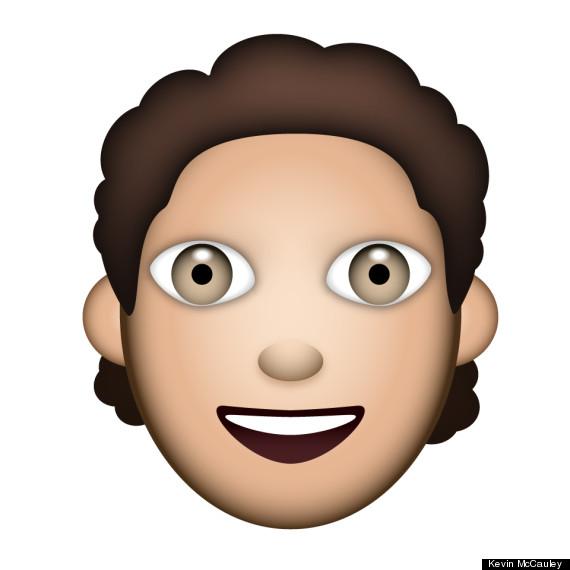 emoji jary