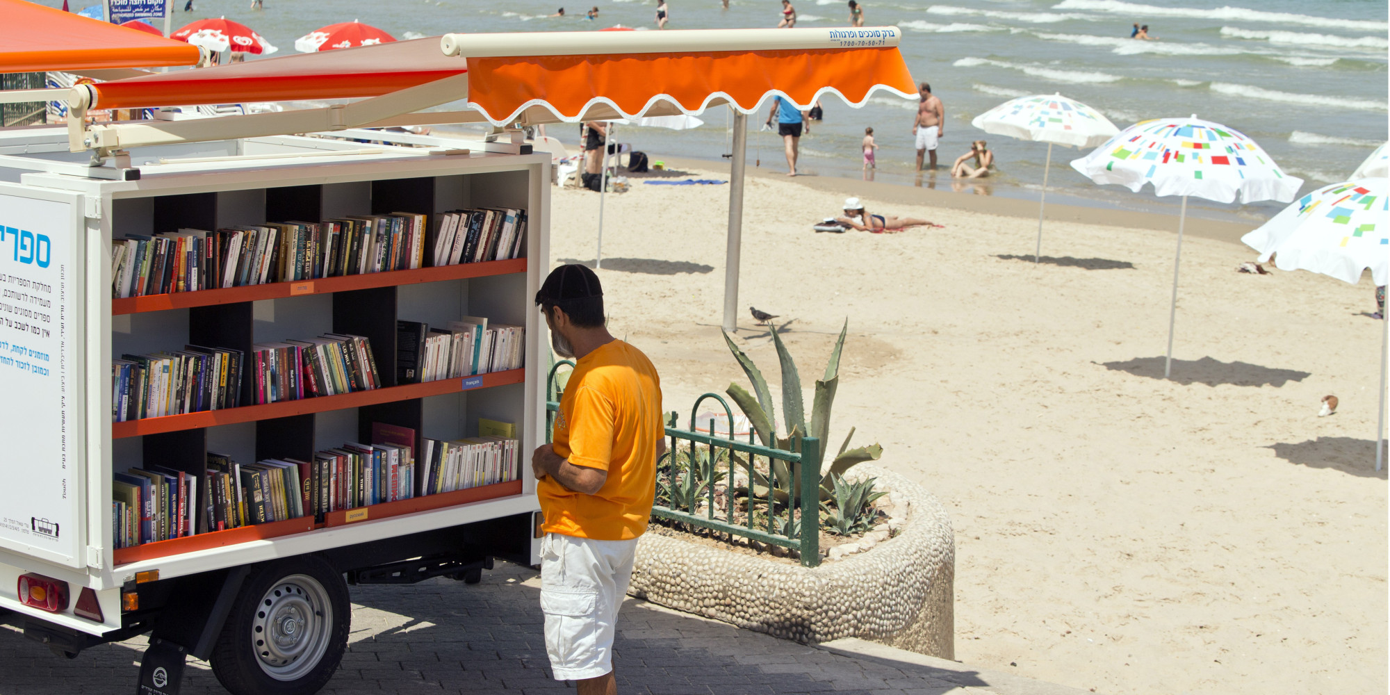 Beachfront Libraries Are Pretty Much The Best Idea Ever